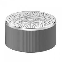 Портативная колонка Xiaomi Mi Round Youth Edition Bluetooth (Grey)
