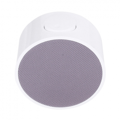 Xiaomi Mi Music Alarm Clock (White)